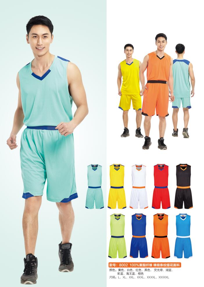 运动服 篮球服LD8002
